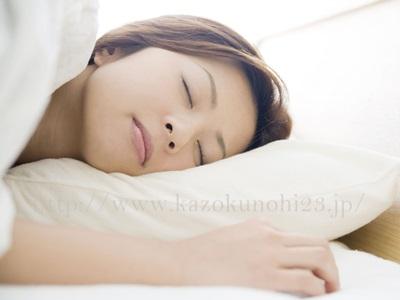 腸内環境を整えるには睡眠も大事になってきます。