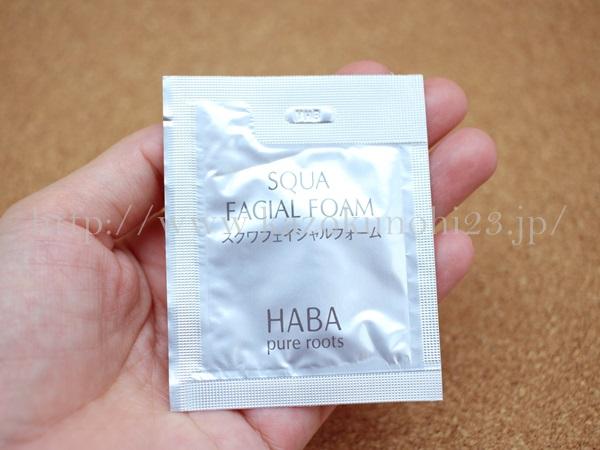 ハーバーお試しセットに入っていた無添加基礎化粧品HABA(ハーバー)のSQUAFACIALFOAM(スクワフェイシャルフォーム)で洗顔するところを写真付きで口コミ報告していきます。