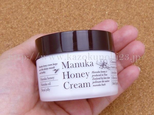 山田養蜂場マヌカハニークリームはこんな感じのクリームになっています。