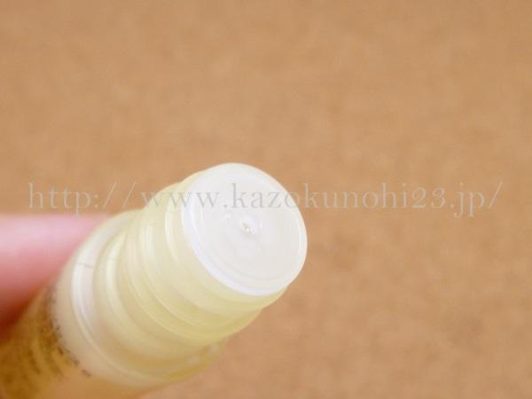 山田養蜂場RJスキンケアの薬用美白美容液の肌なじみについて写真つきでクチコミ報告中。