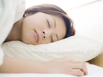 大人ニキビの予防には、規則正しい睡眠も大事に。副交感神経優位にすることでリラックス効果があります。