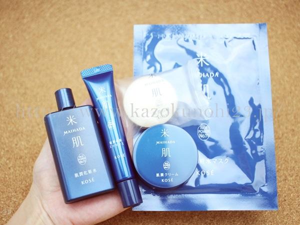 kose化粧品の米肌スキンケアは、保湿に特化した基礎化粧品内容になってます。