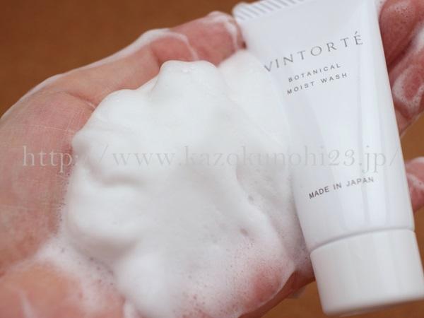 ヴァントルテ ボタニカルモイストウォッシュ(洗顔フォーム) 20gは、ふわふわの泡立ちが楽しめる洗顔料でした。