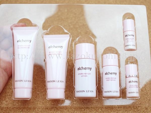 基礎化粧品アルケミースキンケアは化粧水・美容液・クリーム・クレンジング・洗顔料・日焼けどめの6アイテムが試せます。