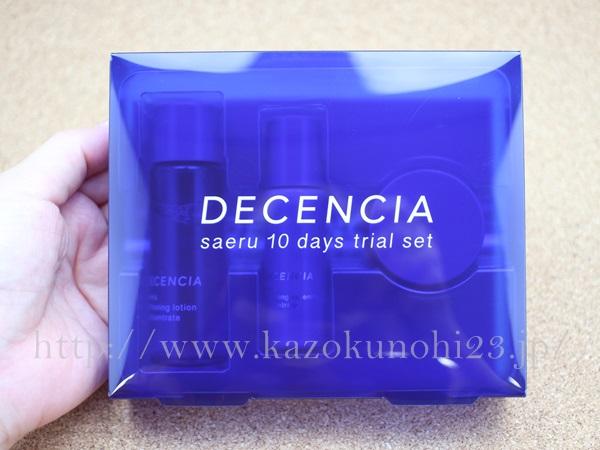 ポーラ・オルビスグループであるディセンシア化粧品から販売されているサエル美白スキンケアお試しセットを使ってみました。