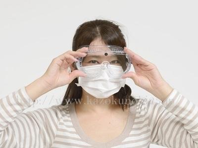 アレルギーが原因の肌荒れに対するスキンケアとは?商品の選び方と使い方を徹底解説。花粉アレルギーの場合、マスク・メガネなどで軽減できることになります。