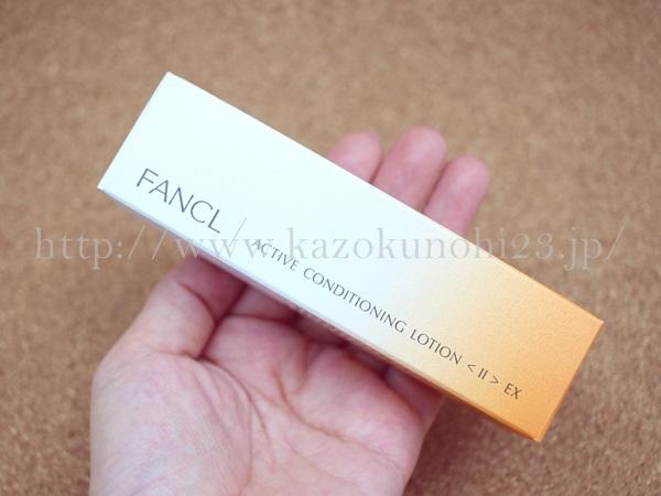 ファンケルアクティブコンディショニング化粧液しっとりタイプの肌なじみをクチコミしていきます。