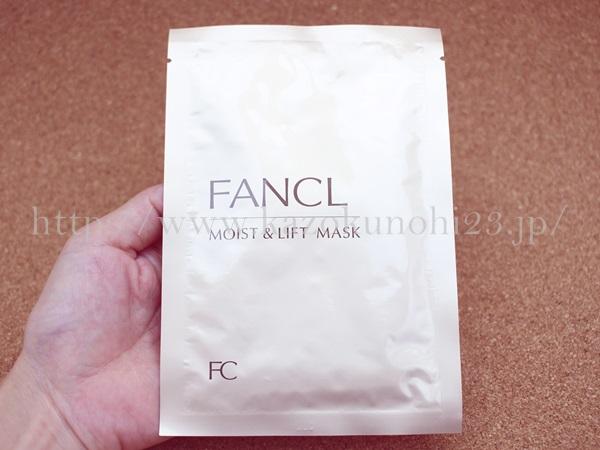 ファンケル モイスト&リフトマスク(M&L マスク)はコラーゲン研究をして作られたハリアップシートマスク。