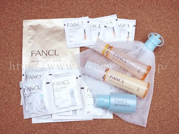 無添加基礎化粧品ファンケル、アクティブコンディショニングエイジングケアお試しセットのセット内容を写真つきでクチコミ報告していきます。