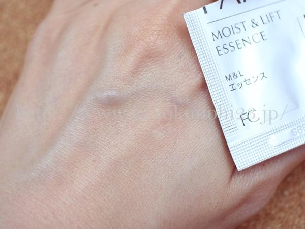モイスト&リフトエッセンス(M&L エッセンス)は、エイジング美容液。肌なじみを写真付きで口コミ報告していきます。