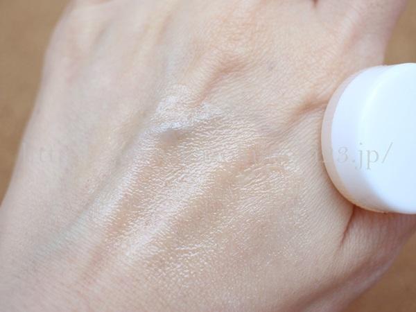 サプミーレお試しセットに入っていたボタニカルオイルの肌なじみを写真付きで口コミします。