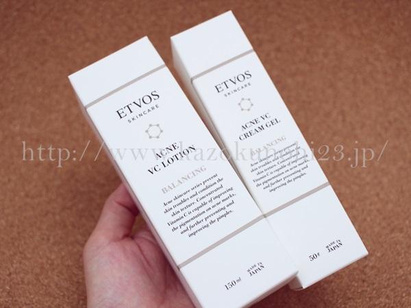 エトヴォスバランシングラインは、にきびケア用スキンケアです。化粧水と保湿クリームを定期購入しています。