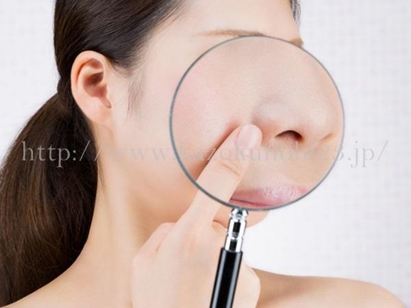 角栓除去には酵素洗顔が最適!毛穴の黒ずみ・イチゴ鼻をさっぱり解消!するためにできることを考えてみました。