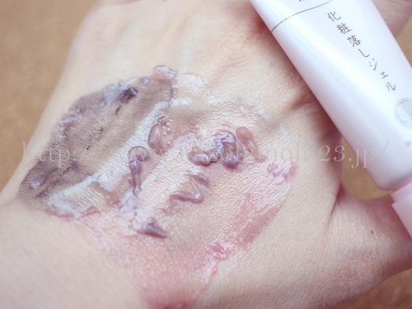 年齢肌基礎化粧品ドモホルンリンクルのクレンジングのテクスチャーを写真つきで口コミ報告。I tried using the domohorn wrinkle oil in gel remover.