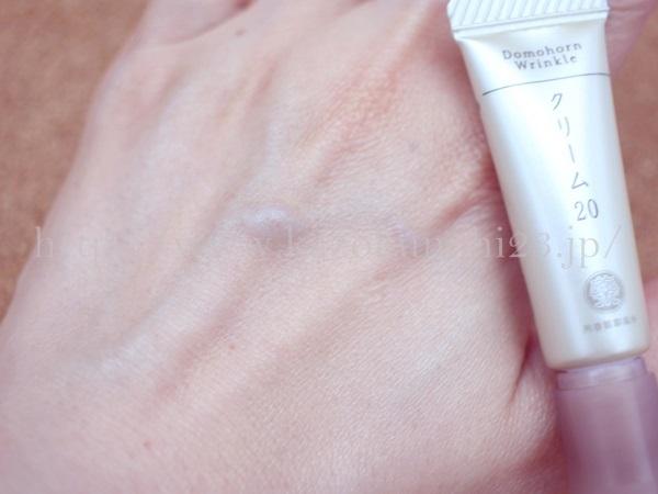 30代からの年齢肌用基礎化粧品ドモホルンリンクルのクリーム20の肌なじみをクチコミ中。ハリをアップさせるヒートショックプロテイン47に働きかけを行うチューリップエキスを配合。効果的にエイジングケアできるみたい。