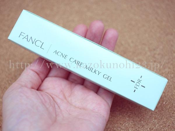 ファンケルジェル乳液は、普通の化粧品でいうと、保湿クリーム的な意味合い。美容液の後に使います。
