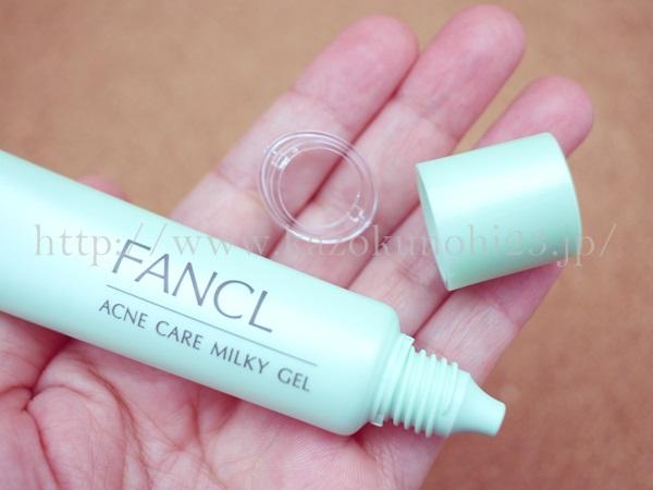 ファンケルニキビケアお試しセットに入っていたジェル乳液の透明のリングを外してキャップをしめれば、開封できることになります。