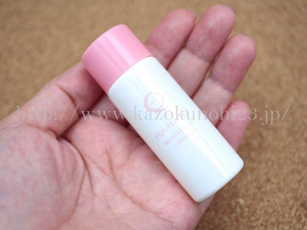サンスター ホワイトロジーローション(化粧水) 20mLを使ってみました。写真つきで使用感を報告します。