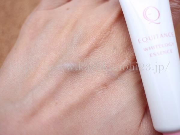 サンスター美白美容液の肌なじみを写真つきで口コミ公開中。シミの発生ルートも先回りして、働きかける美白ケア化粧品です。