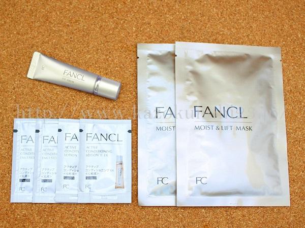 ファンケル 目もと・口もと集中クリームお試しセットを使ってみました。セット内容はアイクリームとシートマスクに化粧液・乳液のパウチになります。