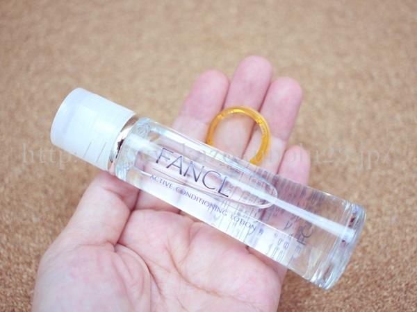 ファンケルアクコン化粧液の開封方法を写真付きで口コミしていきます。