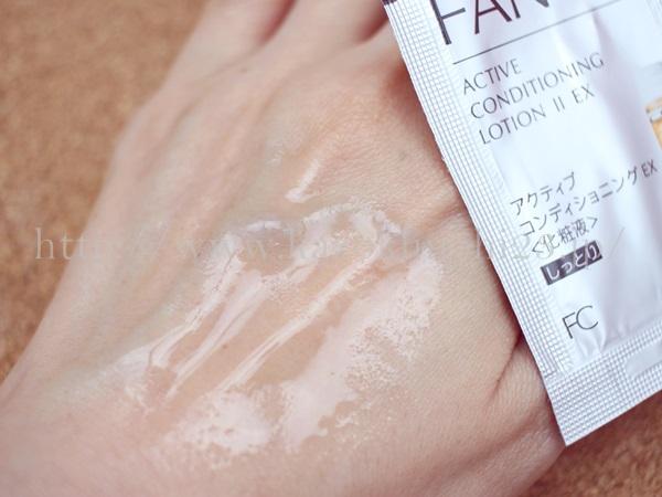 ファンケル目元・口元クリームのお試しセットを購入したら、アクティブベーシック化粧液のサンプルパウチが届きました。使用感を報告します。