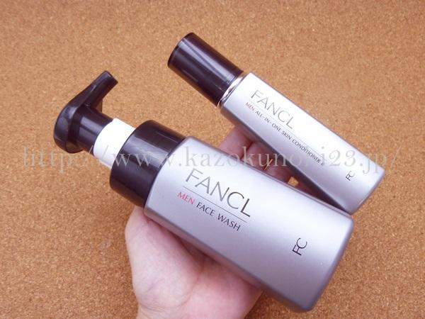 ファンケルメンズスキンケア 洗顔料とスキンコンディショナー美容液をセットで購入しました。
