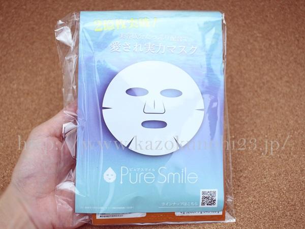ブルームボックス2018年4月発売分のブルームボックスには、エッセンスマスク PureSmile(ピュアスマイル)が入っていました。