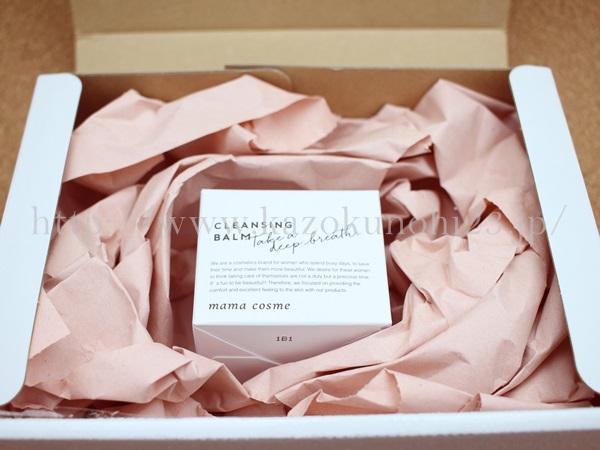 ママコスメ クレンジングバームはこんな感じで届きました。バラの花みたいで可愛い。