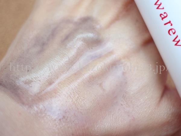 和流(warew)トライアルセットに入っていたクレンジングオイルの肌なじみを写真付きで口コミ報告します。