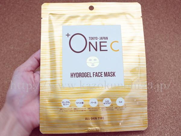 プラワンシー ハイドロゲル フェイスマスク アルティメイト +OneC(プラワンシー)のマスクはハイドロゲルマスクとなってます。