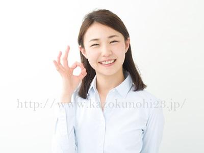 水洗顔の効果とメリット