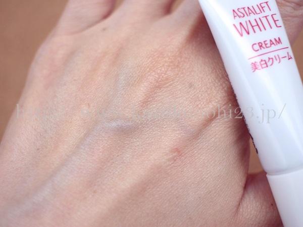 アスタリフトホワイト美白クリームには、アルブチンという有効成分が配合されています。