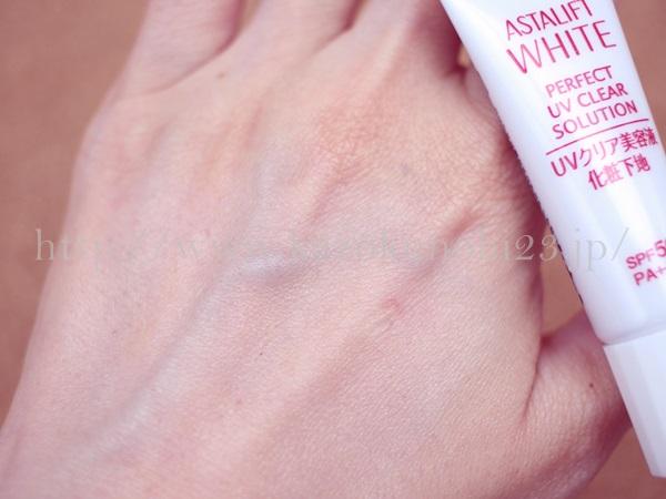 アスタリフトホワイト化粧下地の色味を写真付きでクチコミ報告します。