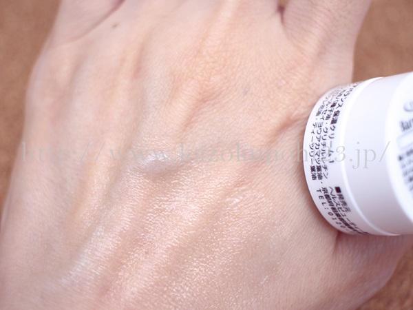 ティモティア保湿クリームの肌なじみを写真付きで口コミします。