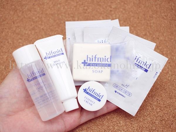 小林製薬のセラミドスキンケア ヒフミドお試しセットを使った感想を写真付きで口コミ報告します。