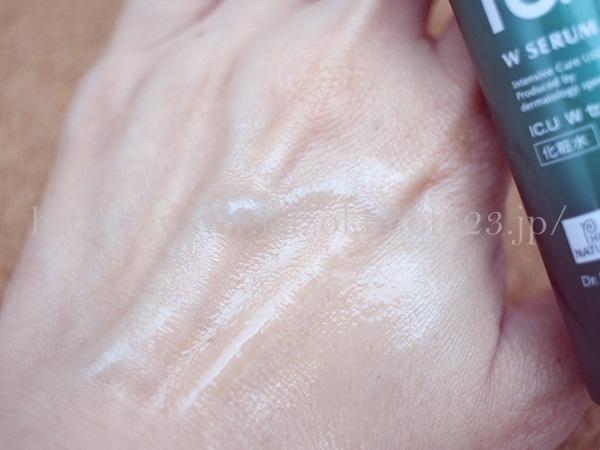 フィルナチュラントICUWセラムは、2層タイプの化粧水です。