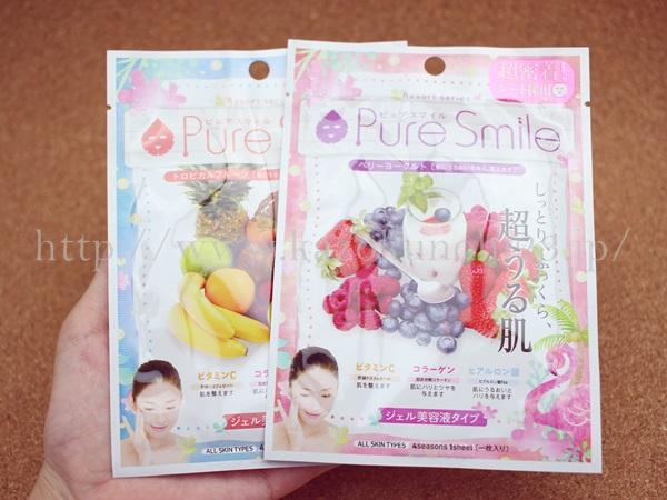 PureSmile ピュアスマイル エッセンスマスクリゾートシリーズ