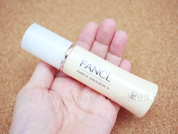 ファンケルエイジングケア乳液の使い方を写真つきでクチコミ。