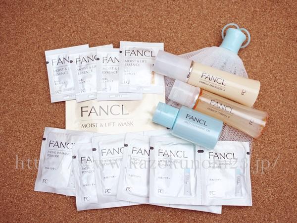 ファンケル ハリつや肌実感キット【速攻・集中マスク&美容液付き】のセットはこんな内容になっています。