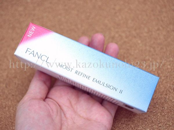 ファンケルモイストリファイン乳液はこんな感じの箱で届きました。