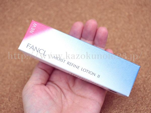 ファンケルモイストリファインローションはリニューアルされた化粧水。もともとはアクティブベーシック化粧水だったものです。
