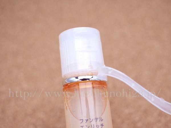 ファンケルエンリッチローション化粧液しっとりタイプは密閉容器で密封された状態で届くので、テープを引っ張って開封します。