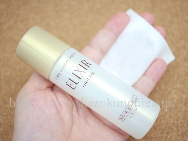 SHISEIDO elixir superieur lifting moisture lotion Give it a try 資生堂エリクシールシュペリエルリフトモイストローション(化粧水)の使用感を写真付きで口コミ紹介中