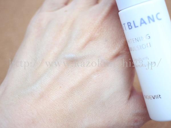 薬用ホワイトニングミルクローション乳液は、こんな感じでしっとりします。
