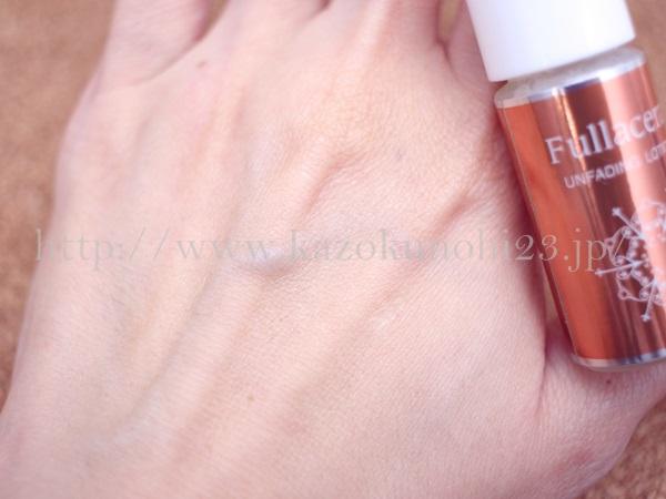 フラセラローションの肌なじみを写真付きでクチコミ報告します。