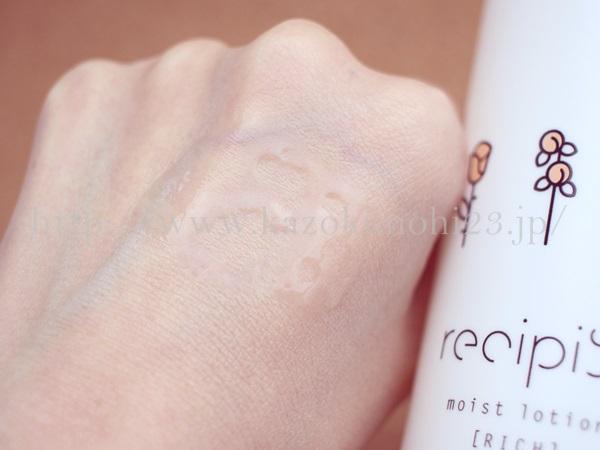 資生堂レシピストの肌なじみを写真付きでクチコミします。画像はモイストローションを肌になじませているところ。