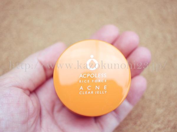 アクポレス アクネクリアジェリーは、オレンジ色をしたコロンとした可愛らしいサイズの容器に入っています。手のひらにのせていると、小さなみかんを持っているように思えます。(遠くからみるとそう見えるはず)