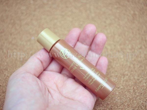 アンプルール リフティングローションV20mlはアンチエイジングスキンケア 皮膚科医さんが作った化粧水の肌なじみを写真付きで紹介します