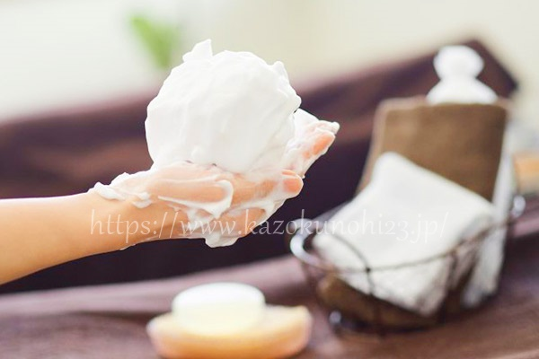 化粧水を使う前にクレンジング&洗顔を丁寧に行う
